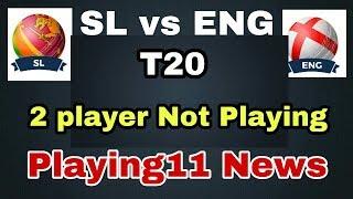 SL vs ENG T20 (💯%winning) Dream11 Team prediction | SL vs ENG dream11 Playing11 match preview |