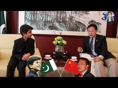 Hammad Safi and china ambassador lijian zhao