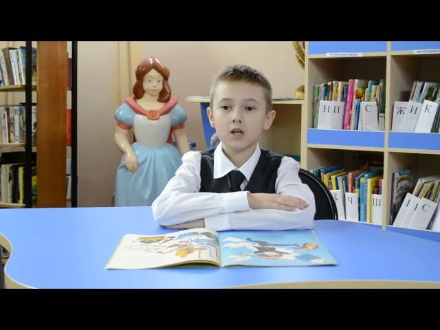 Изображение предпросмотра прочтения – ТимурМирдиянов читает произведение «Что такое хорошо и что такое плохо» В.В.Маяковского