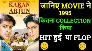 Salman Khan Shahrukh Khan karan arjun movie   BOX OFFICE COLLECTION FULL MOVIE