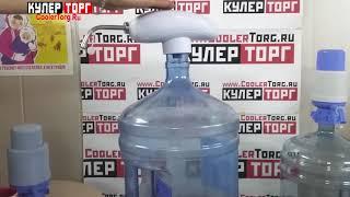 Обзор подставок под кулеры, бутыли и помпы