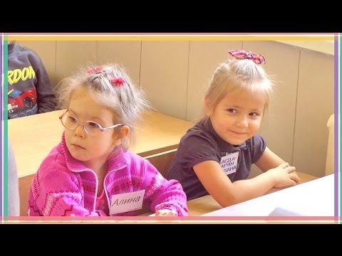 Семья Багдасарян Милана годика идет в подготовительный класс  Семья Багдасарян Милана 4 годика идет в подготовительный класс Уроки Образование