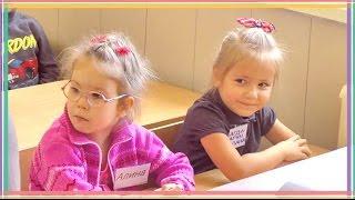 Семья Багдасарян : Милана 4 годика идет в подготовительный класс Уроки #Образование