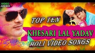 Khesari Lal Yadav - Holi Special Video Songs Jukebox