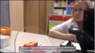 Рейд по аптекам 'Фармакопейка'  Контрольная закупка ул  Б  Хмельницкого, 33, г Новосибирск(, 2014-02-10T07:03:11.000Z)