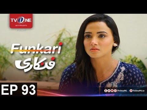 Funkari - Episode 93 - TV One Drama - 13th September 2017