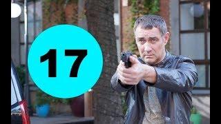 Балабол 3 сезон 17 серия - анонс и дата выхода
