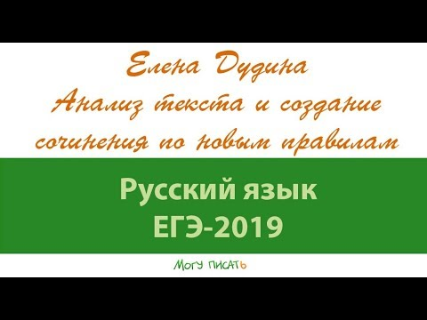 """Анализ текста Быкова по """"Горю от ума"""""""