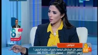 مصلحة الضرائب: المنظومة  في مصر عادلة.. ونسبة الممولين لا تتناسب مع عدد السكان