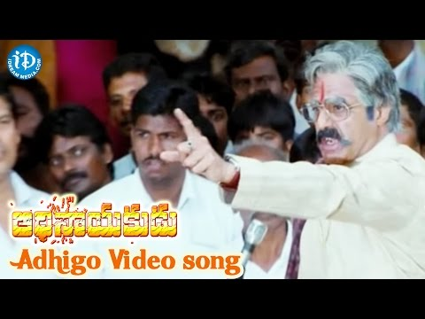 Adhigo Video song - Adhinayakudu Movie || Balakrishna || Lakshmi Rai || Kalyani Malik