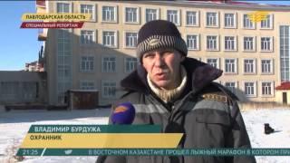 В Экибастузе новый учебный центр за 4,5 миллиарда тенге разваливается на глазах(, 2016-02-08T16:52:27.000Z)