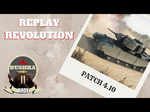 REPLAYS STEP BY STEP REVOLUTION WORLD OF TANKS BLITZ PATCH 4.10