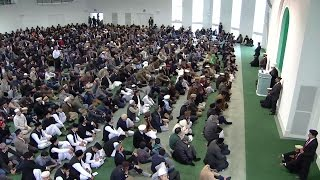 English Translation: Friday Sermon October 23, 2015 - Islam Ahmadiyya