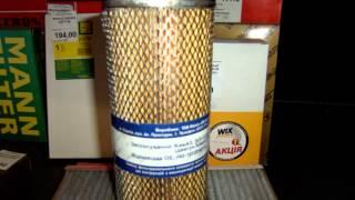 Фильтры mann filter купить