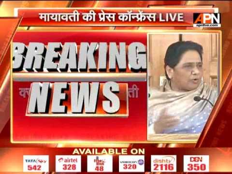 Bahujan Samaj Party Chief Mayawati attacked on BJP