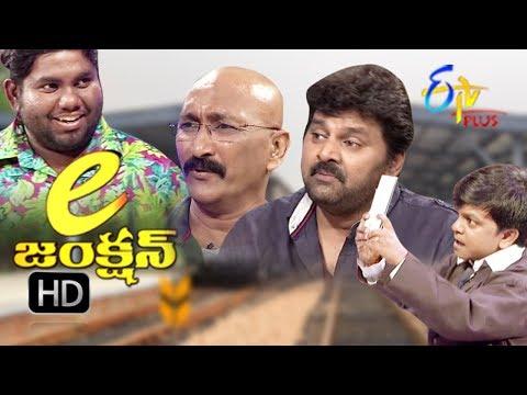 E Junction | 11th September 2017 | Suma | Sameer | Ram Jagan | Full Episode 44 | ETV Plus
