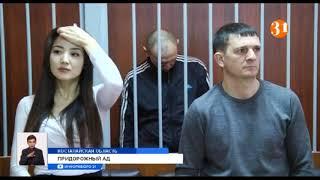 Бывший полицейский устроил камеру пыток в придорожном кафе