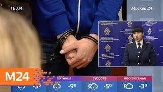 Смотреть видео Женщине, оставившей сына в лесу, вменяют покушение на убийство с особой жестокостью - Москва 24 онлайн