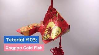 DIY Angpao Gold Fish Tutorial 新年紅包金魚摺紙吊飾 | The Idea King Tutorial #103