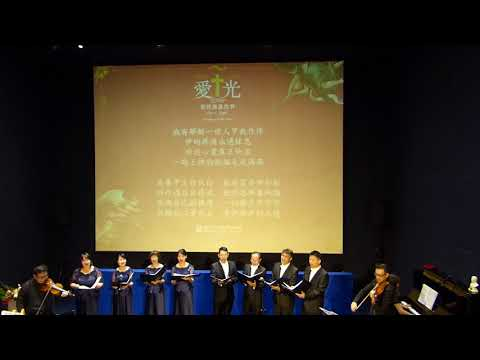 Choral exhibition - Museum of World Religions Taipei, Taiwan
