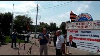 Большая Россия - державный покров в Барнауле