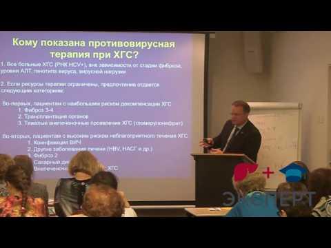 11.10.16 Лечение гепатита С (3 часть)