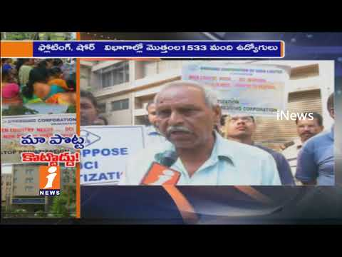 Working Union Leader Narsing Rao Face To Face On Dredging Corporation Of India Privatization| iNews