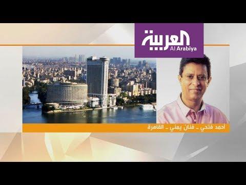 صباح العربية: أحمد فتحي: كنت أنام في منزل أبو بكر سالم عندما كنت طالبا  - نشر قبل 20 دقيقة