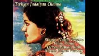 Teriyan Judaiyan Channa-Nasim Begum-Kissan.flv