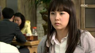 Bad Woman Good Woman, 70회, EP070, #01