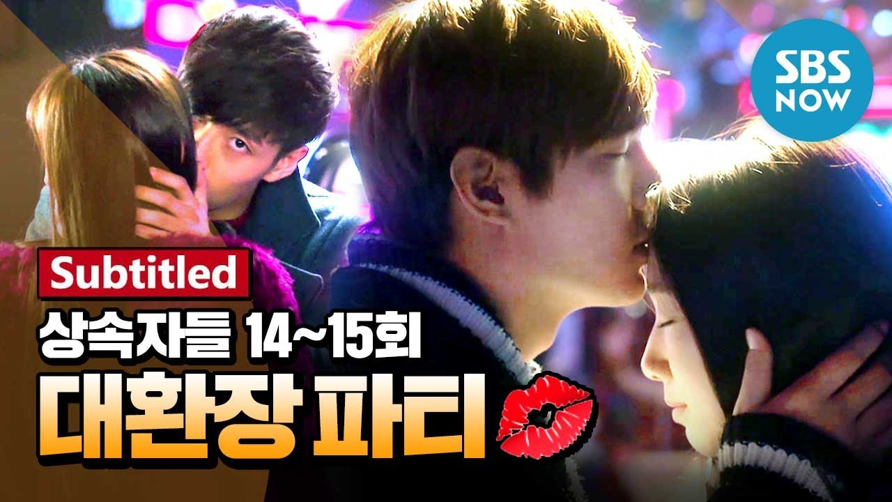 Download 레전드 드라마 [상속자들] Ep.14, 15 '대환장 파티' / 'The Heirs' Review-Subtitled