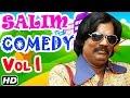 Salim Kumar Comedy Scenes | Malayalam Movie Comedy Scenes | Mammootty | Dileep | Suraj | Innocent