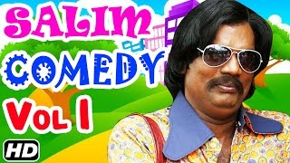 Salim Kumar Comedy Scenes | Malayalam Movie Comedy Scenes | Mammootty | Dileep | Suraj | Innocent