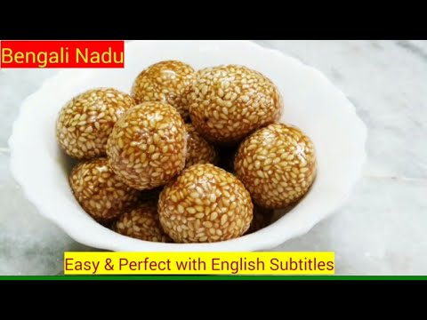 Download তিলের নাড়ু | Sesame Seed Balls |Bengali Nadu Recipe | Tiler Naru | Til ki Ladoo ||
