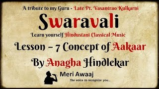 Concept of Aakaar || Swaravali || Meri Awaaj || Learn Yourself Hindustani Classical Music