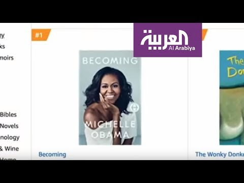 ميشال أوباما تضع مذكراتها في كتاب  - نشر قبل 8 ساعة