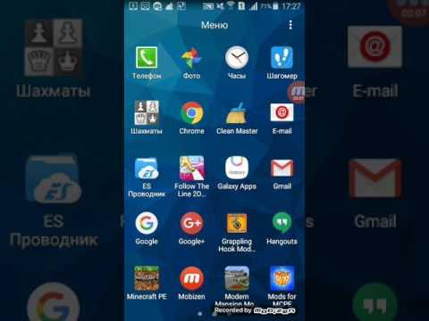 Androeed.ru