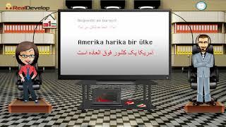 آموزش ترکی لغات واژگان 1 آموزش زبان ترکی آنلاین