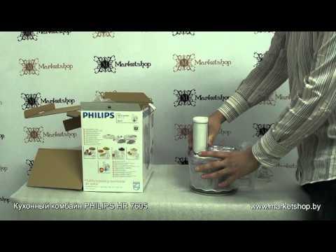 Кухонный комбайн PHILIPS HR 7605