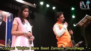 Ho Tumse Door Rehke (LIVE) - Anil Abhua & Chetna Bhardwaj (Tribute)