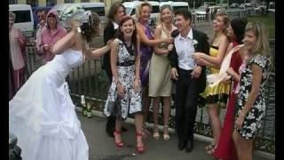 Весёлая свадьба.