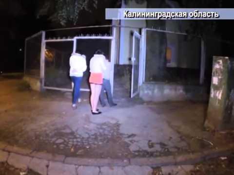 В Калининграде сотрудники отдела по борьбе с организованной преступностью закрыли притон по оказа...