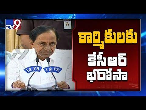 CM KCR full press meet || Telangana Cabinet Meet || TSRTC - TV9