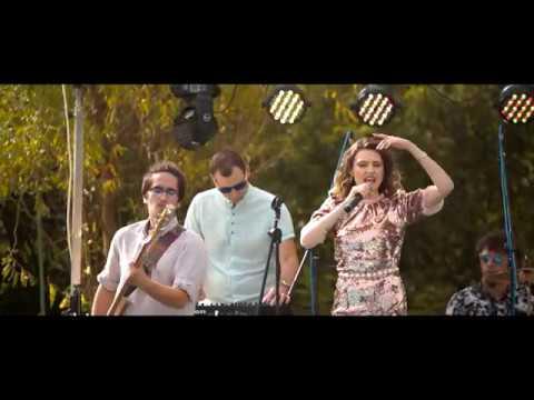 Hora din Moldova - Ecaterine & Dimitri Band Cover