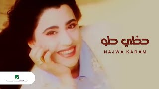 Najwa Karam Hazzy Helw نجوى كرم - حظى حلو