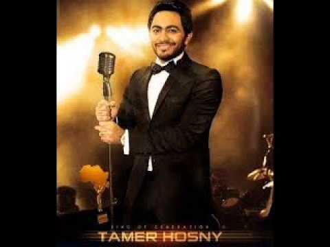 Tamer Hosny live 2007 حفلة تامر حسني ٢٠٠٧