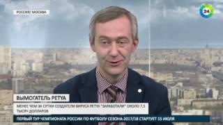 Вымогатель Petya атакует