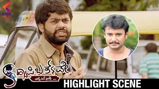 Kannada Movie Scenes | Happy Birthday Kannada Movie | Sachin | Ambareesh | Sadhu Kokila