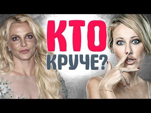 КАК ВЫГЛЯДЯТ ЗНАМЕНИТОСТИ - РОВЕСНИКИ. Зарубежные и Российские звезды - Видео онлайн