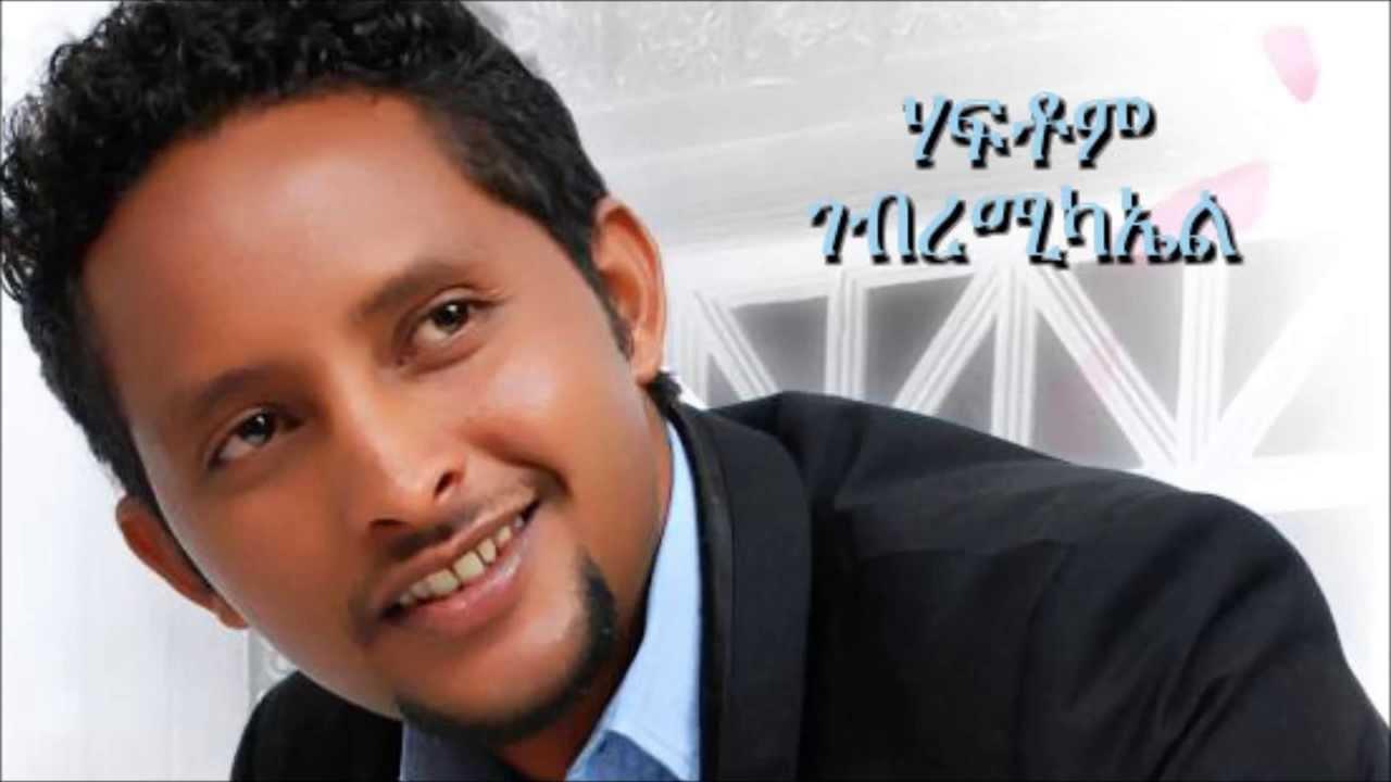 Radio Snit weekly program presented by Tigrai Online - YouTube